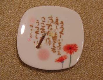 Kouzara2008-02-8RE.jpg