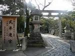 P1000911奈良豆神社.jpg