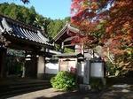 P231西念寺の秋.jpg